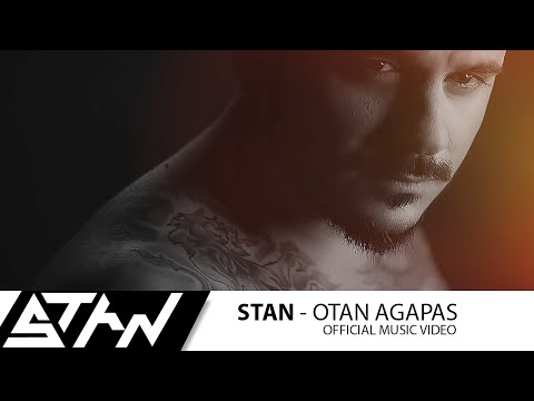 STAN - Όταν Αγαπάς (Official Videoclip)