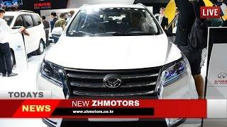 중한자동차 2016 신차출시 S6 SUV형 구매노하우