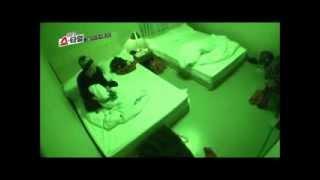 EXO - Paranormal Activity