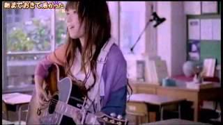 Watch Shion Tsuji Sky Chord video