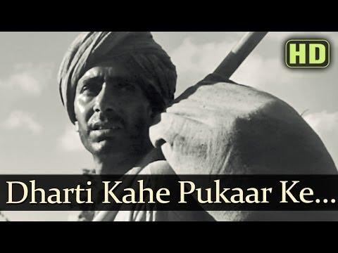 Dharti Kahe Pukaar Ke (HD) - Do Bigha Zamin Songs - Balraj Sahni...