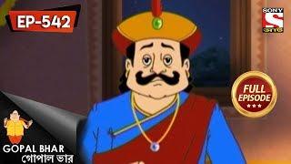 Gopal Bhar (Bangla) - গোপাল ভার) - Episode 542 - Mishti Pratisodh - 16th  September, 2018