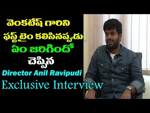 Director Anil Ravipudi Exclusive Interview | F2 Movie | Film Jalsa