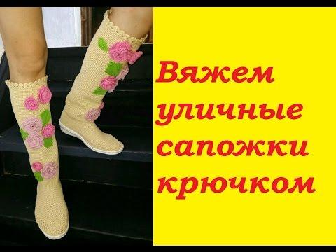 Картинки: Вяжем красивые прихватки крючком: схемы и описание (Картинки) в Москве