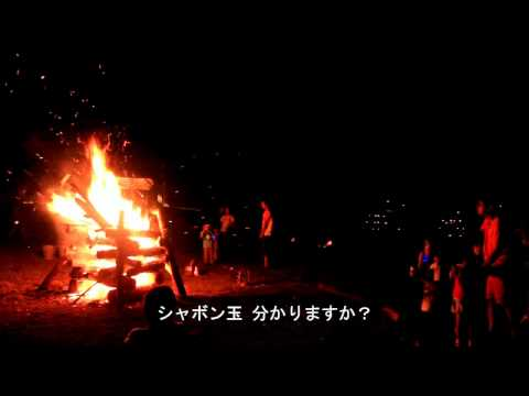 中津川市 「根の上高原」 ~月夜のカーニバル「One 輪 One」~