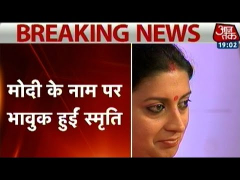 Smriti Irani breaks downs recalling 'younger sister' remark of Modi