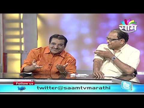 Awaaz Maharashtracha - Rajkiya Dhulwad March 17 Seg 03