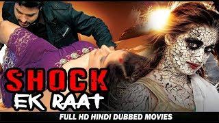 Shock Ek Raat - HD Hindi Dubbed Movie - Prema, Anand And Arun Sagar