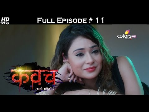 Kawach - 17th July 2016 - कवच - Full Episode HD thumbnail