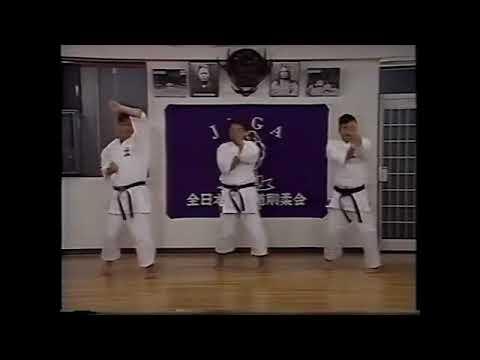 Kihon ido 2 JKF Gojukai (Gojukai IKGA)
