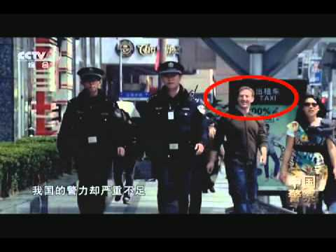 Mark Zuckerberg & wife accidentally show up in CCTV (China's State TV)