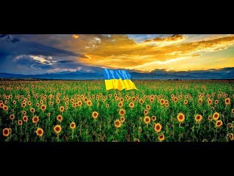 Україно моя - група NAVSI100 (Ми любимо Україну!) патріотичні пісні про Україну