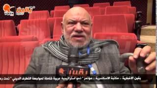 يقين | كمال الهلباوي : تجديد وبناء فكري اسلامي جديد قضية مهمة جدا
