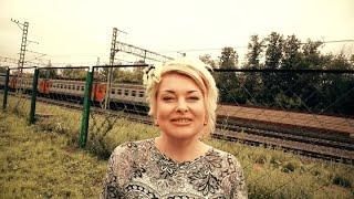 Смотреть видеоклип Ляля Размахова - Последняя Электричка