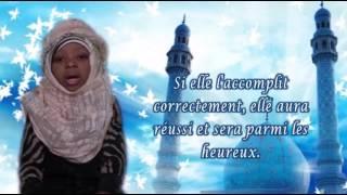Rappel des Petits Musulmans | La prière est une lumière
