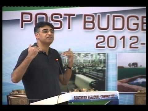 ICAP Post Budget Seminar 2012 Karachi - 08