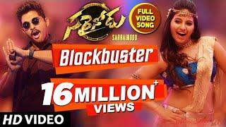 Blockbuster Full Video Song | Sarrainodu Video Songs | Allu Arjun, Rakul Preet Singh | SS Thaman
