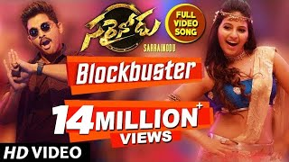 Blockbuster Video Song   Sarrainodu Video Songs   Allu Arjun, Rakul Preet Singh   SS Thaman