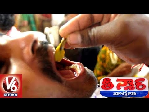 People Throng To Take Fish Medicine At Nampally Exhibition Grounds | Teenmaar News