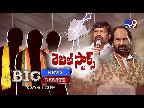 Big News Big Debate : Rebels fear to TDP & Congress in Telangana - Rajinikanth TV9