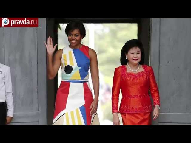 Cheap Trip of Michelle Obama