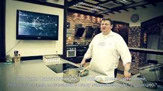 Hansa and Schott: cooking show. Moscow 2013