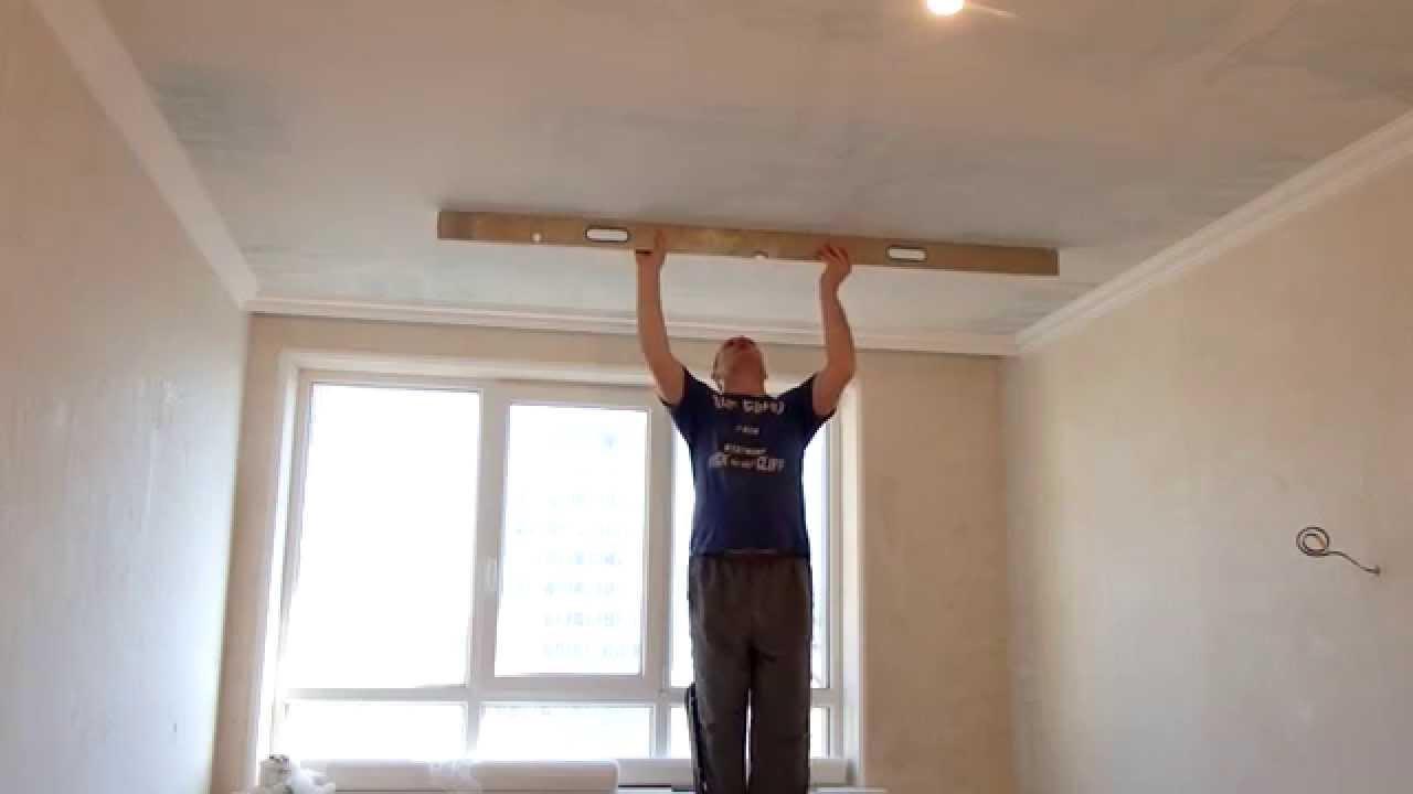 Потолок из гипсокартона ,подготовка к последующей поклейке обоев под покраску - YouTube
