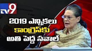 2019 Election, a challenging task ahead - Sonia Gandhi