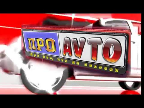 Сбитые пешеходы  ДТП  Смерть на дороге