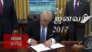 BBC Tamil TV News Bulletin 24/01/17  பிபிசி தமிழ் தொலைக்காட்சி செய்தியறிக்கை 24/01/17