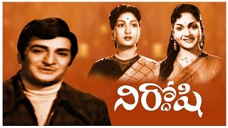 Nirdoshi (1967) Telugu Full Movie - NTR, Savitri, Anjali Devi