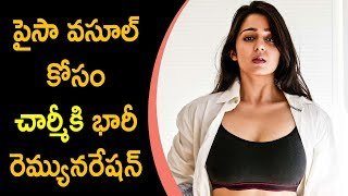 Charmi Charged Big Amount For Paisa Vasool Movie