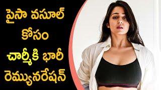 Charmi Charged Big Amount For Paisa Vasool Movie