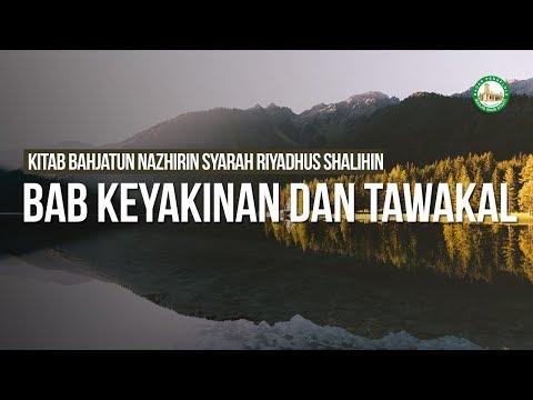 Kitab Bahjatun Nazhirin Syarah Riyadhus Shalihin  - Ustadz Mukhlis Biridha