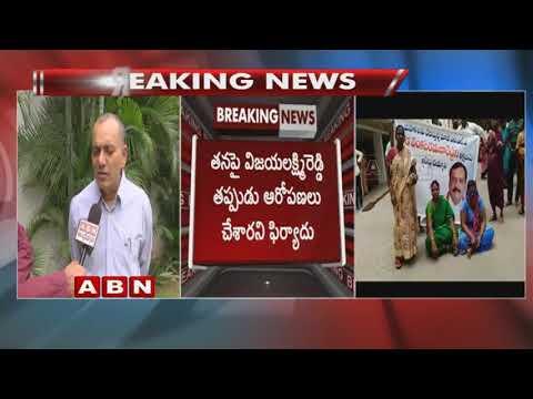Ex MLA Gandra Venkata Ramana Reddy responds on  Vijaya Lakshmi Reddy's  allegations | ABN Telugu