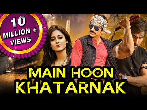 Main Hoon Khatarnak (Khatarnak) Telugu Hindi Dubbed Full Movie | Ravi Teja, Ileana D'Cruz
