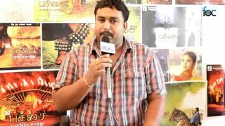 Pachai Engira Kaathu - Pachai Engira Kaathu Director, Music Director, Lyricist Interview 2 Part