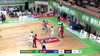 Wolf Warriors v San Miguel Alab Pilipinas | CONDENSED HIGHLIGHTS | 2018-2019 ASEAN Basketball League