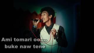 Ekhon to somoy valobashar  by Tanvir ahmed