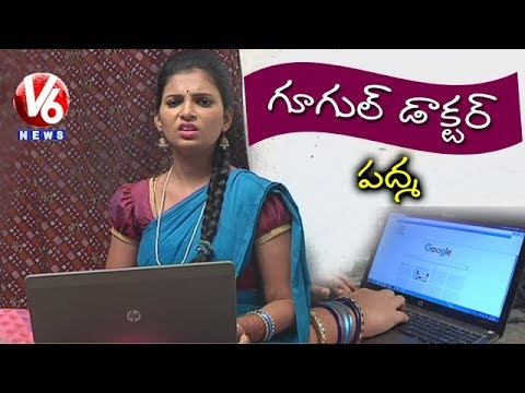 Padma Asks Google For Headache Tables | Teenmaar News | V6 News
