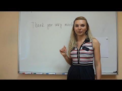 Разговорные фразы на английском на каждый день. Часть 1. Видео уроки Евгении Кудаковой