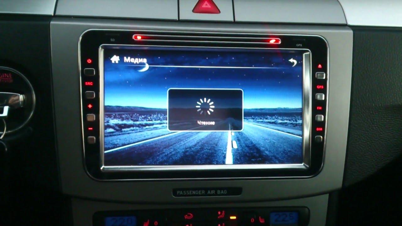 Vw Passat B6 Tid-6581 Car Stereo Dvd Gps Naiv 2 Din 8 U0026quot  New Video