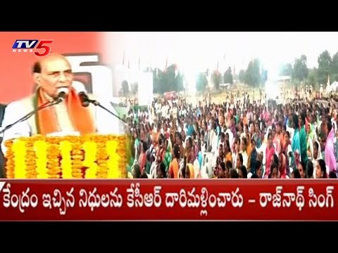 Central Home Minister Rajnath Singh Attends BJP Election Campaign Held in Nagarkurnool | TV5 News
