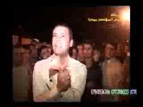 هوسات عراقيه