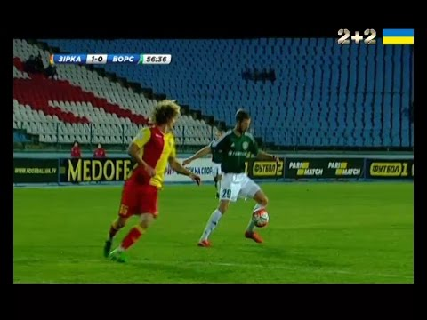 Зірка - Ворскла - 2:0. Відео-огляд матчу