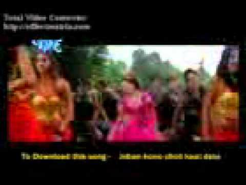 Kabo Kabo Man Lahariya Luta Ae Raja Ji  New Bhojpuri Ajayyadavwap.ecu.lt video