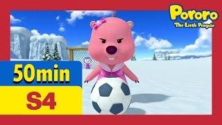 [Pororo S4] Full episodes #11 - #15 (55min) | Kids Animation | Animation Comliation | Pororo