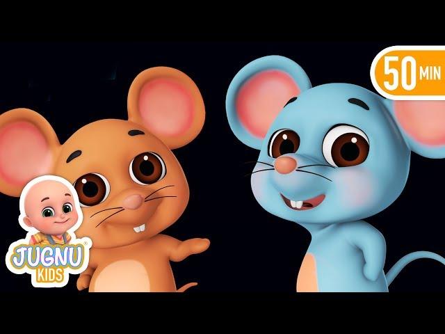 Do Chuhe The Mote Mote | दो चूहे थे  | hindi poem | hindi rhymes for children by jugnu Kids thumbnail