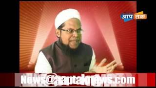 Mh.Mufti Harun Nadvi Exclusive Interview