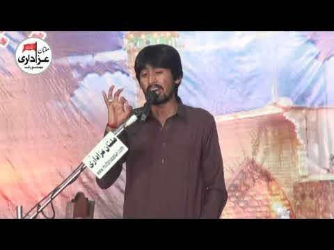 Zakir Alam Abbas Bhatti | YaDGar Majlis 10 March 2018 | Masiab Bibi Sakina s.a |